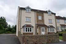 1 bedroom Apartment to rent in Kingshill Court, Nailsea