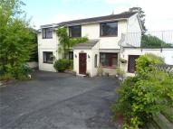 Detached house for sale in Courtenay Gardens...
