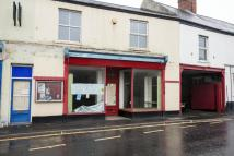 1 bed Commercial Property for sale in Scotts DIY, York Road...