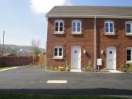 Terraced house to rent in Heol Gruffydd...