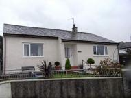 Detached Bungalow in LLANERCHYMEDD