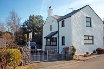 Ty Newydd Cottage for sale