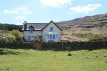 2 bedroom Detached property for sale in Craignure