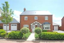 Detached property in School Lane, Hartwell...