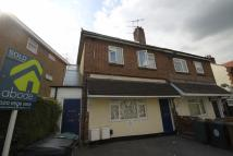 Maisonette to rent in Hale End Road...