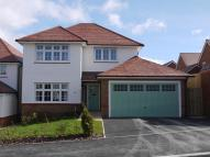 4 bed Detached home in Primrose Drive...