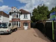 3 bed Detached house in Wellsprings Road...