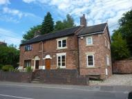 semi detached home in Hougher Wall Road...