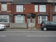 3 bed Terraced home to rent in Dims Dale Parade East...