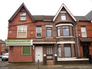 End of Terrace home in Penny Lane, LIVERPOOL L18