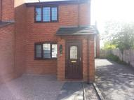 End of Terrace property to rent in Harrowby Court...