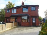 3 bedroom semi detached home to rent in Churchfield Avenue...