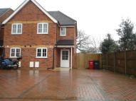 semi detached property for sale in Oakfield Avenue...