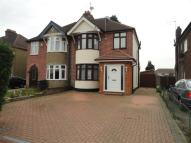 3 bed semi detached property for sale in Shaggy Calf Lane, Wexham...