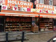 Shop in 302-304 Holloway Road...