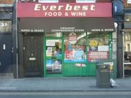 Shop to rent in Park Road, London, N8 8TE