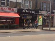 Restaurant in High Road Leyton, London to rent