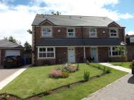 3 bedroom semi detached house for sale in Fenton Grange, Wooler...