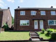 semi detached home to rent in Carr Lane           ...