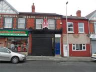 1 bed Commercial Property for sale in Westbourne Road, PRENTON...