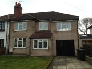 4 bed semi detached house for sale in 35 Moss Lane, Lydiate...