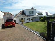 3 bed Detached Bungalow for sale in 16 Craig Yr Eos Road...
