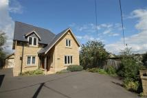 Detached house for sale in The Street, Brinkworth...