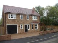 5 bedroom new house in Bell Close, Westoning...