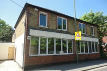 property for sale in SHOP/OFFICES/SURGERY ENGLEFIELD GREEN COMMERCIAL