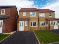 Detached house to rent in Askrigg Close, Consett...