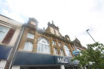 Flat to rent in Mackays Court Front...