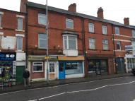 Shop for sale in 57 Annesley Road...
