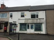 4 bed Shop in 26-28 Main Street...