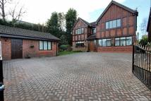 4 bedroom Detached house in Hudswell Close...