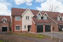 5 bedroom Detached home in Hermitage Green...