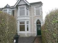 End of Terrace home to rent in The Philog, Whitchurch...