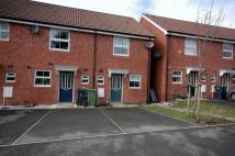End of Terrace house to rent in Brynheulog, Pentwyn...