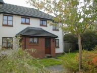 Meadow Park Terraced property to rent