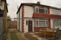 End of Terrace property for sale in Southern Drive, Loughton...