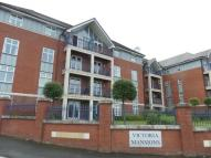 Victoria Mansions Apartment for sale