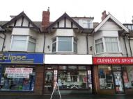 Shop to rent in Victoria Road West...