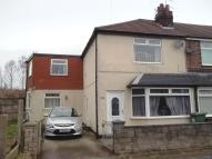 4 bedroom End of Terrace property for sale in Reginald Road, St Helens...