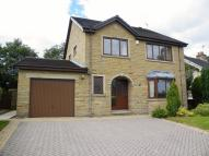 Detached house for sale in 24, Willowfield Crescent...