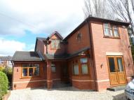 6 bed Detached house in 19, Quakerfields...