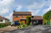 4 bedroom Detached house for sale in Henna House, 37...