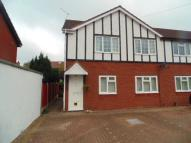 1 bed Flat in Mousesweet Lane, Dudley...