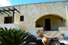 3 bedroom Detached Bungalow for sale in Crete, Chania...