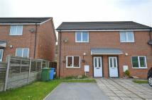 Terraced property for sale in Blueberry Way...