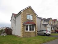 Detached house for sale in 41 Culduthel Mains...