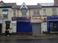 Shop in Commercial Property -...
